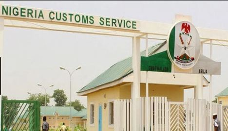 The acting Deputy Comptroller-General of Nigeria Customs Service (NCS) in charge of the Human Resources Department, Umar Sanusi has officially announced plans to recruit 3,200 officers into the service.